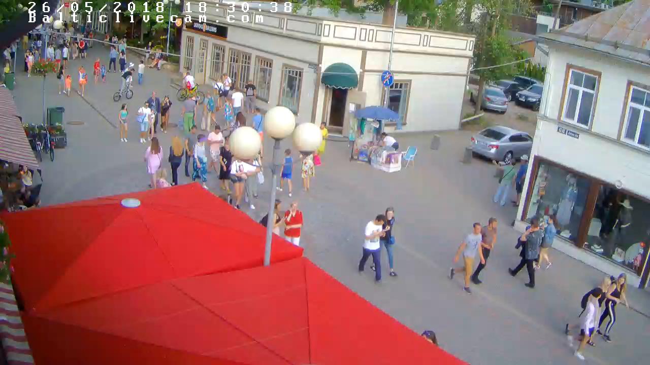 Вид из «Cafe 53»